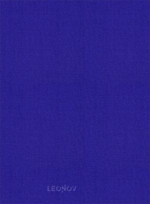 Ярко-синий мужской костюм из шерсти