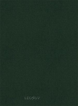 Костюм из шерсти лесная зелень